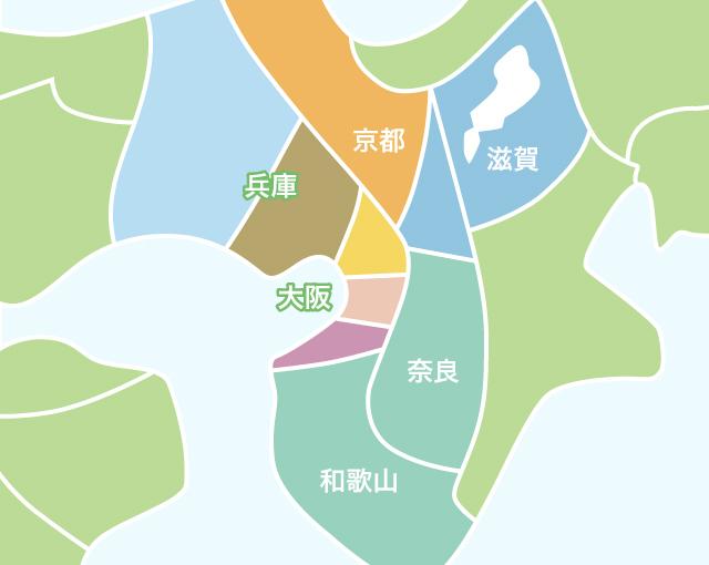 関西エリア地図