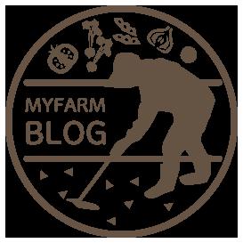 体験農園マイファームブログ